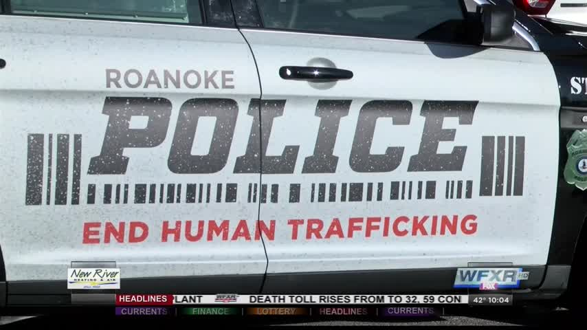 Roanoke City Police have new wrap for car_90236519