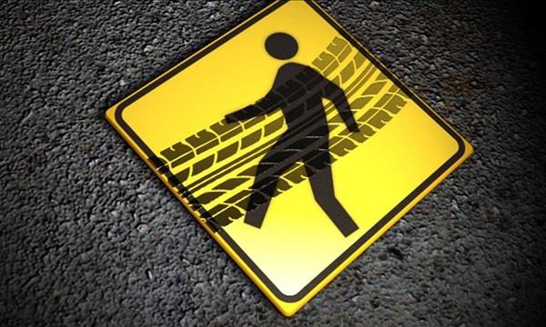 pedestrian-struck_1449780043394.jpg