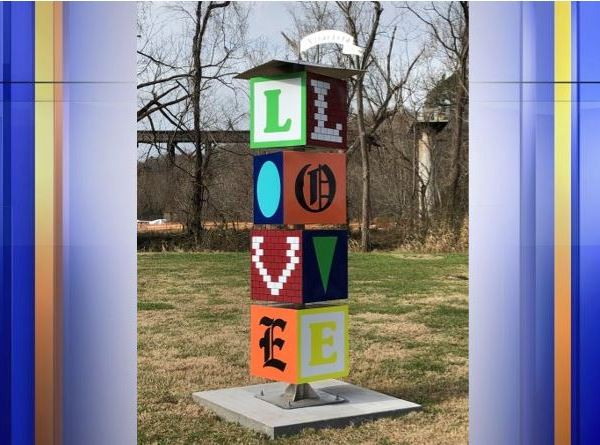 Residents and visitors of Altavista have a new piece of art to appreciate when spending time outdoors.