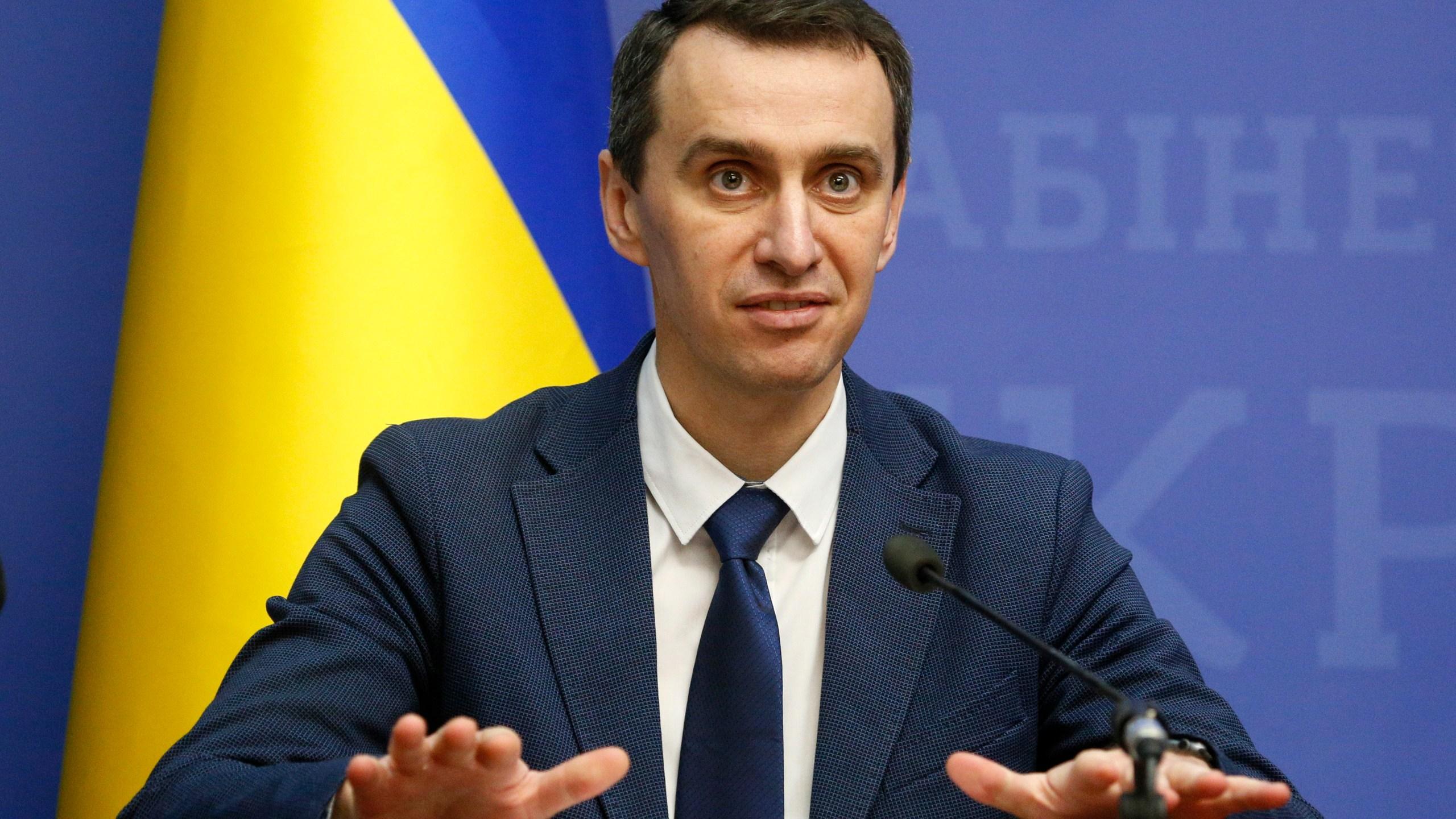 Viktor Liashko